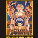 Mănăstirea recea - Mureș